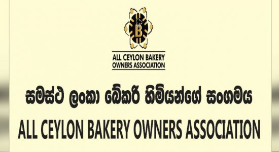 Bakery product prices to be dropped