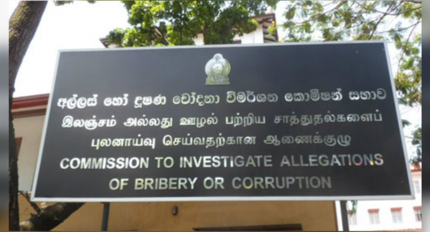 Complaints to Bribery Commission against 8 ministers on failing to declare assets