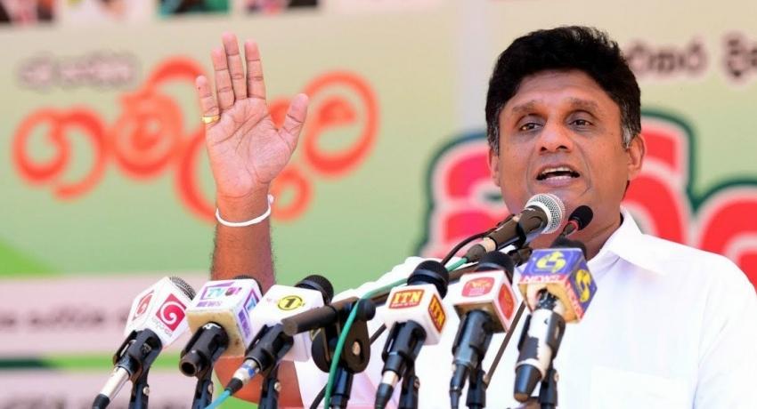 Sri Lanka Latest News Articles Sri Lanka News - Newsfirst