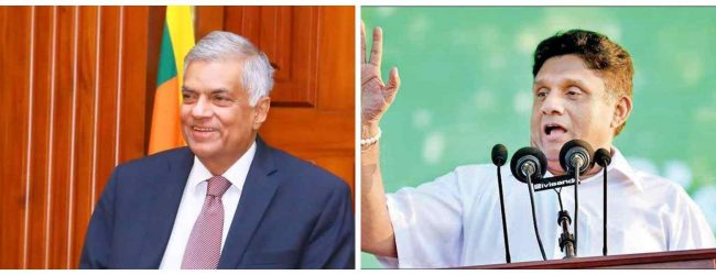 Crucial meeting for UNP tomorrow