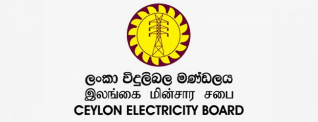Another attempt by the CEB for an emergency power purchase?