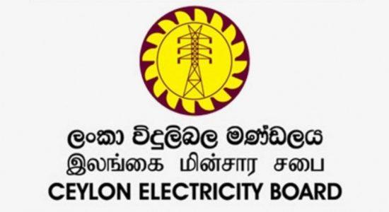 A 4th coal power plant for Sri Lanka?