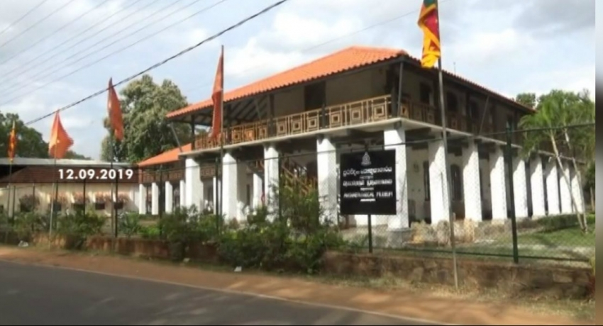 Anuradhapura Archaeological Museum vested with the public today