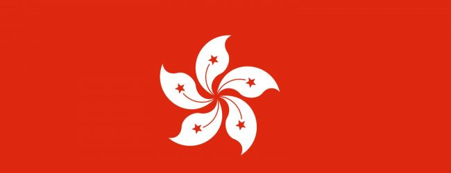 HKSAR government warns foreign legislatures not to interfere in internal affairs