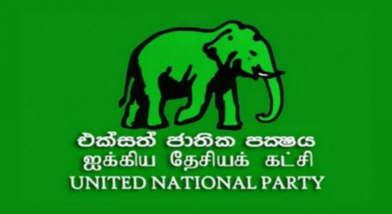Senior UNP Ministers at crucial meeting at Temple Trees