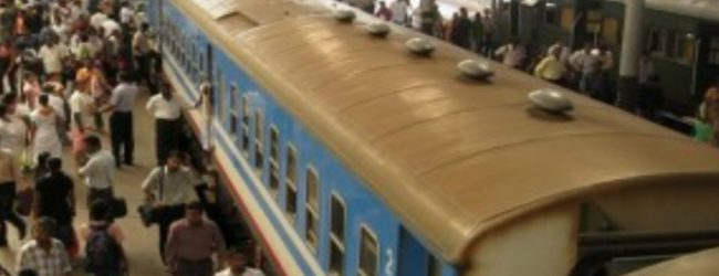 Seven trains operate to Fort despite strike : Railway Department