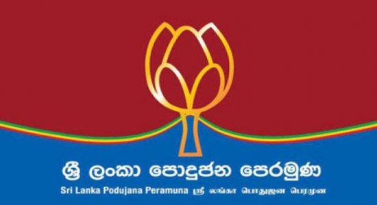 SLPP places a bond on behalf of Gotabaya Rajapaksa