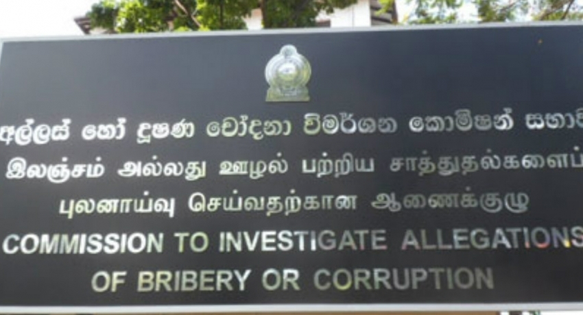 Bribery case against former President's Chief of Staff postponed till tomorrow