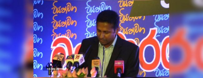 """Current government has exceeded Rs.3.5 billion for one kilometer of expressway"" – Former Chairman of SLPA, Dr. Priyath Bandu Wickrama"