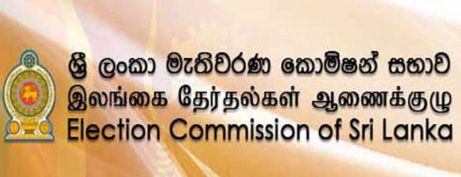 Minister Gamini Jayawickrama summoned before PCoI