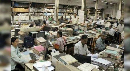 Report to resolve SLAS salary anomalies