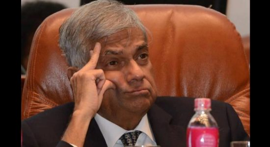 Ranil Wickremesinghe; a history of economic mismanagement