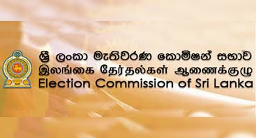 NEC has authority to call for presidential election from tomorrow-NEC Chairman Mahinda Deshapriya
