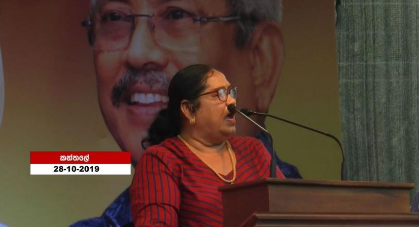 Hooting continues: SLFP organizer Aariyawathi Galappatthi gets hooted