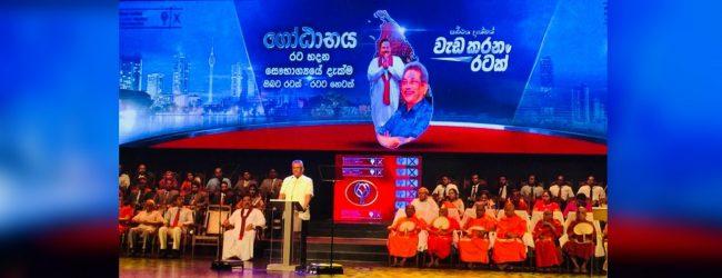 Gotabaya's election manifesto unveiled