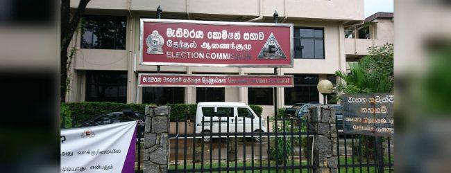 Saman Sri Ratnayake as the Commissioner-General of NEC