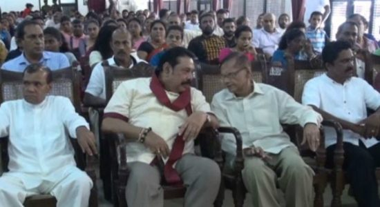 United Sri Lanka Friendship Association convention held