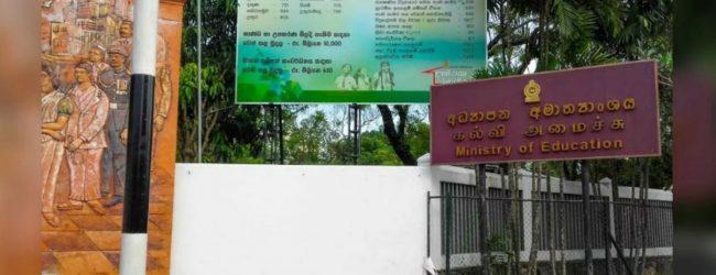 All Tamil medium schools to close on Monday on account of Deepavali