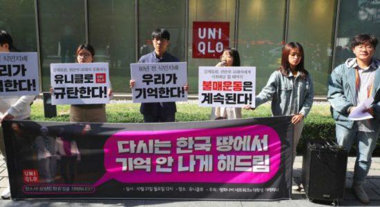 Uniqlo ad sparks protest, parody as S.Korea-Japan dispute flares