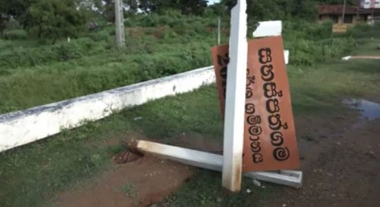 Name boards of several model villages in Sooriyawewa destroyed