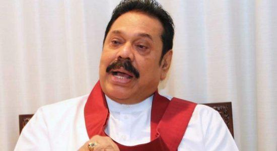 Free fertilizer for farmers : Mahinda Rajapaksa