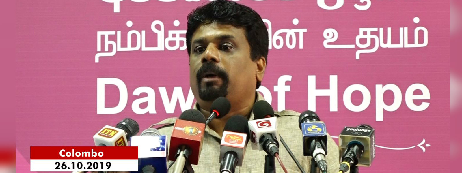 These leaders need conflicts to run a country : Anura Kumara