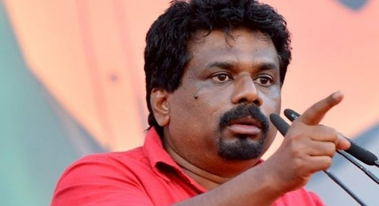 Presidential Candidate Anura Kumara Dissanayake unveils economic policies of NPP