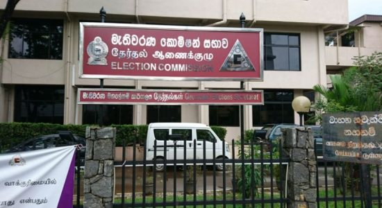 Ceylon Teachers Union lodges a complaint with NEC