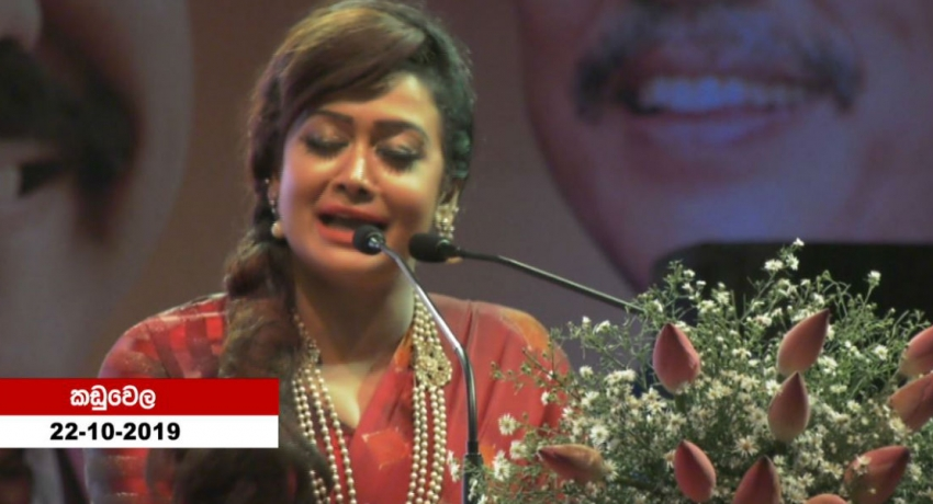 You are like the masses that gathered to chase Portugese away : Anusha Damayanthi