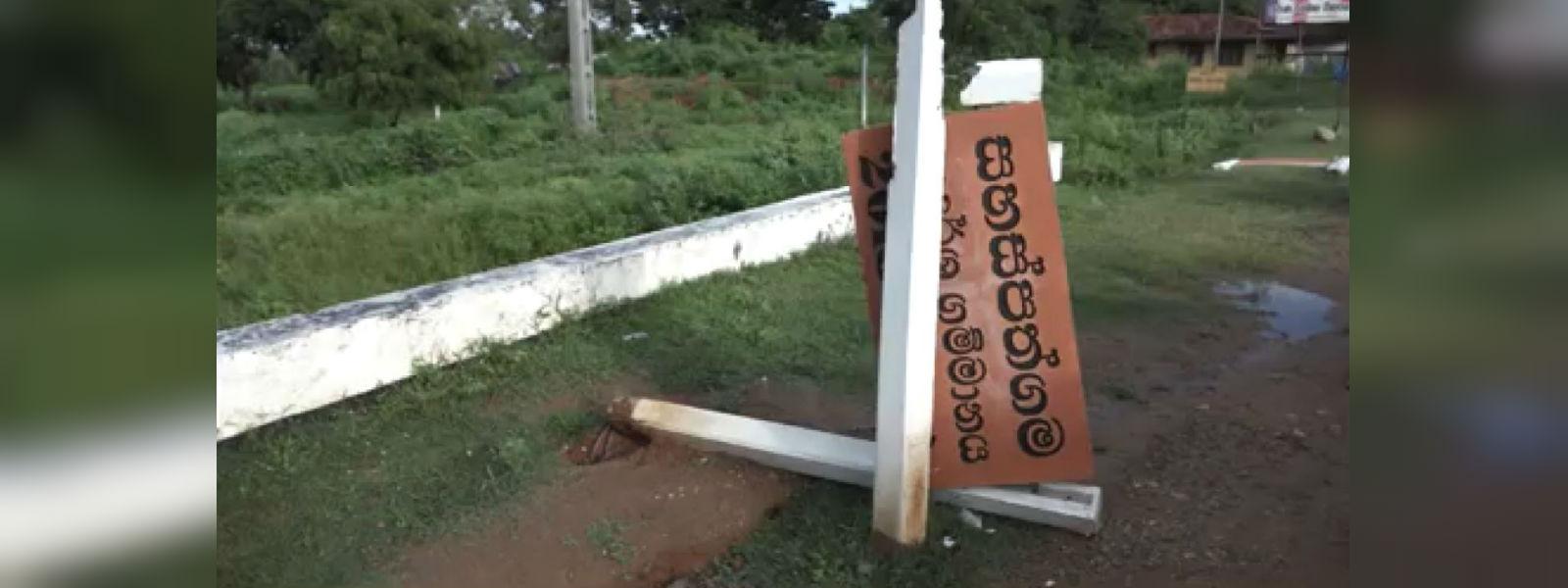 Name boards of several model villages in Sooriyawewa destroyed