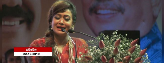 You are like the masses that gathered to chase Portugese away : Anusha Damayanthi