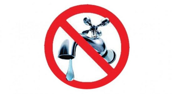 12-hour water cut in several areas