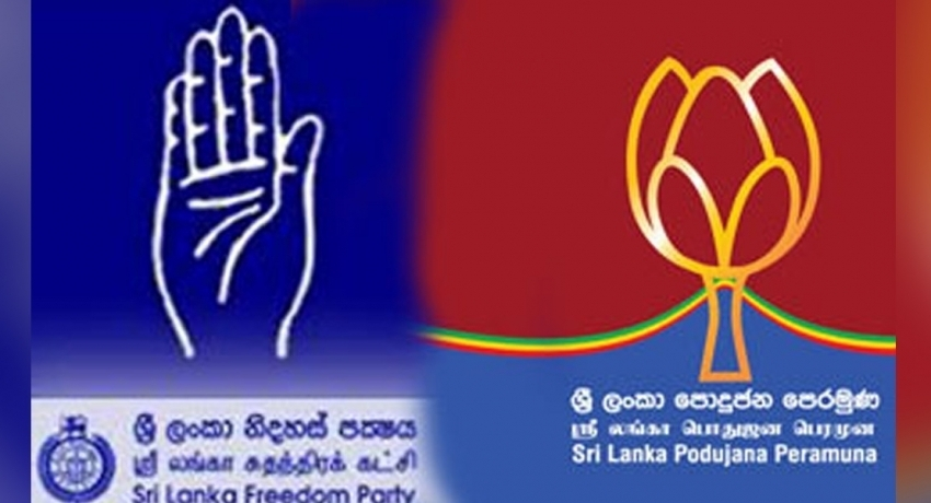 Is there a rift between the SLPP and SLFP over the election?