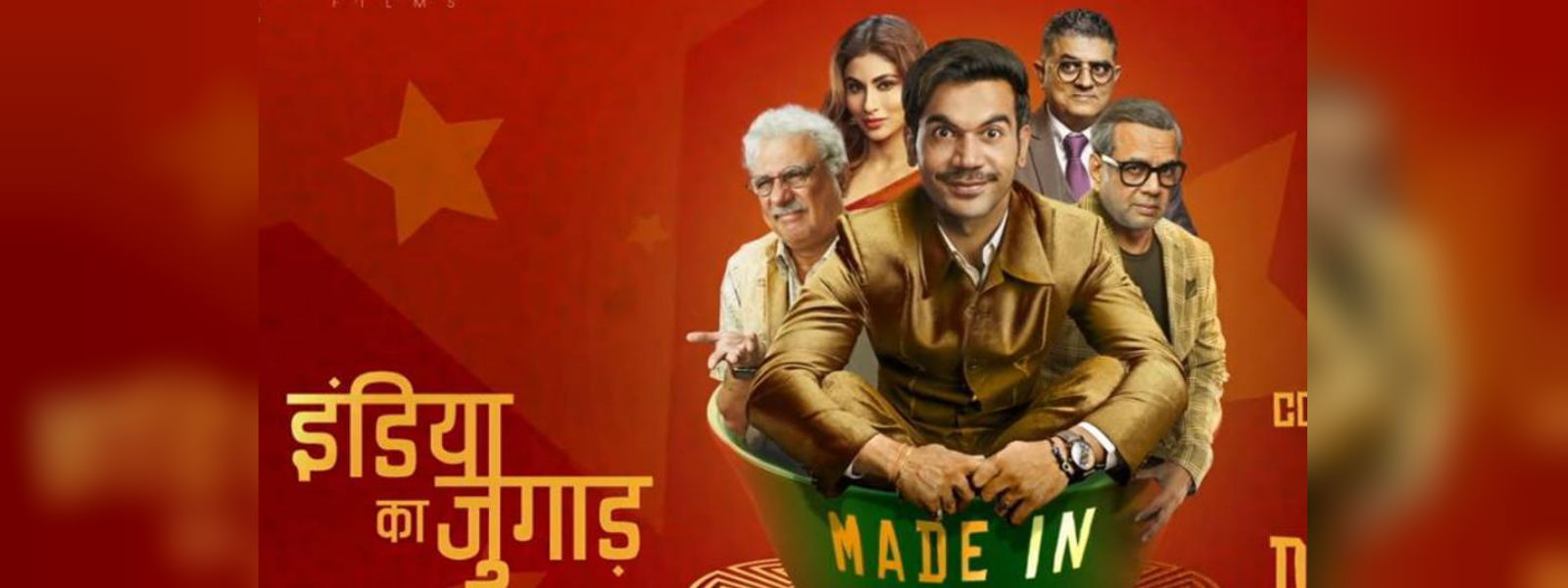 Bollywood stars promote comedy movie 'Made in China' in New Delhi