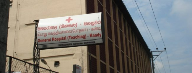 Kandy Teaching Hospital officially named a National Hospital