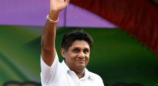 Sajith Premadasa's election manifesto unveiled : 20 key highlights