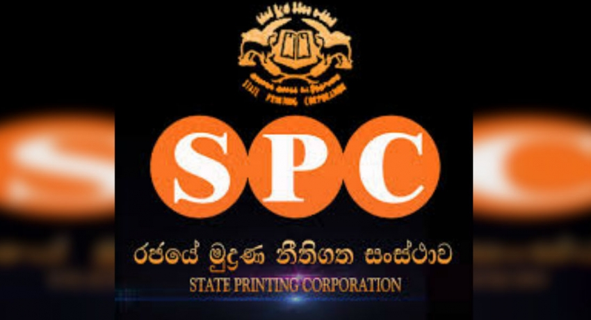 Unclaimed debtor balance of Rs 147mn at State Printing Corporation