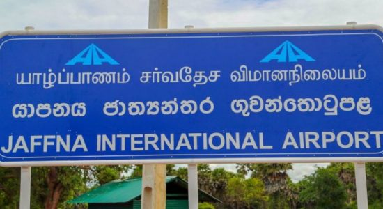 Jaffna International Airport declared open
