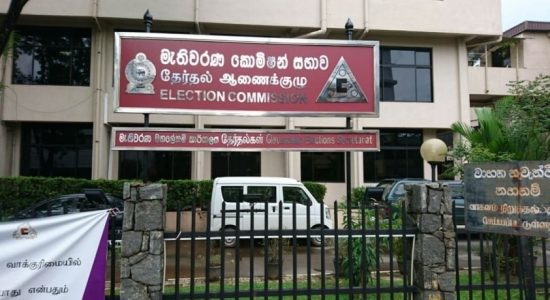 3905 election related complaints: NEC