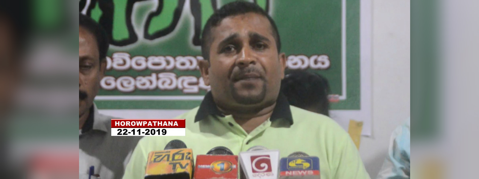 Do justice to 5.5 mn voters and make Sajith Opposition Leader : A.K.A.W Kulatunge