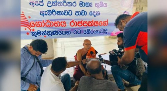 Fast by Ven. Sumangala Thero enters day 4; Thero refuses medicine and water