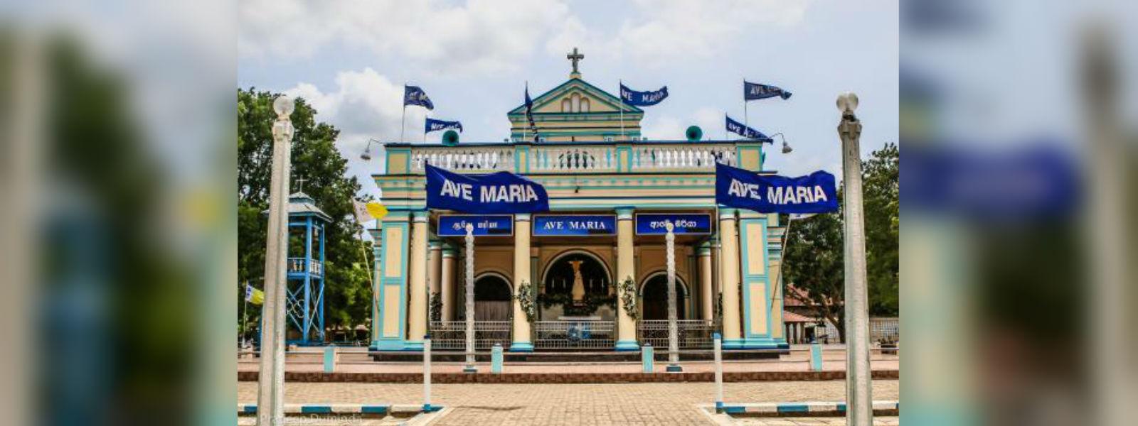 President proclaims Madhu shrine as an area of veneration