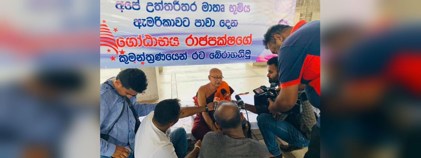 Ven. Inguruwatte Sumangala thero launches a fast calling on GR to prove he is not a US citizen