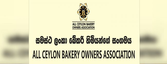 All Ceylon Bakery Owners Association to convene regarding wheat prices