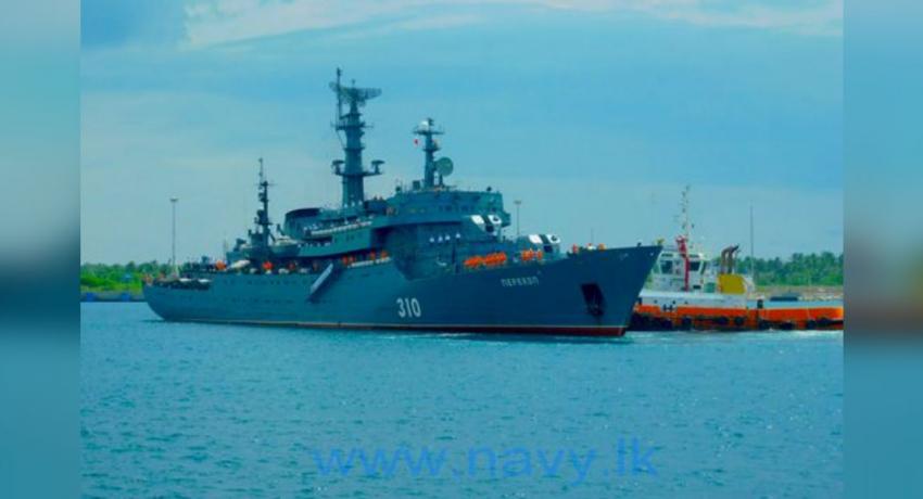 Russian training ship 'Perekop' arrives in Hambantota