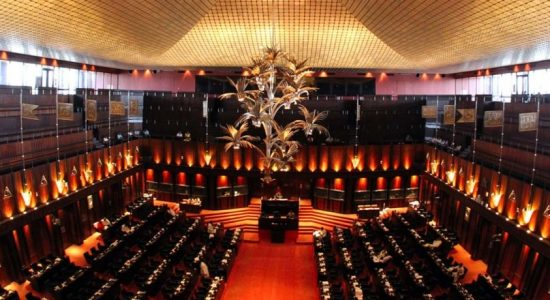 Committee on Parliamentary Affairs to convene