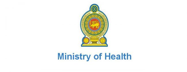 Increase of eye patients island-wide : Government advises to be cautious