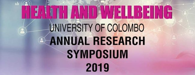 11th edition of the Annual Research Symposium begins
