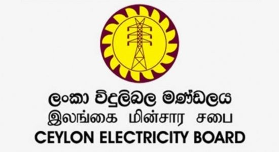 Routine practice of purchasing emergency power led to losses at CEB : Ceylon Chamber of Commerce
