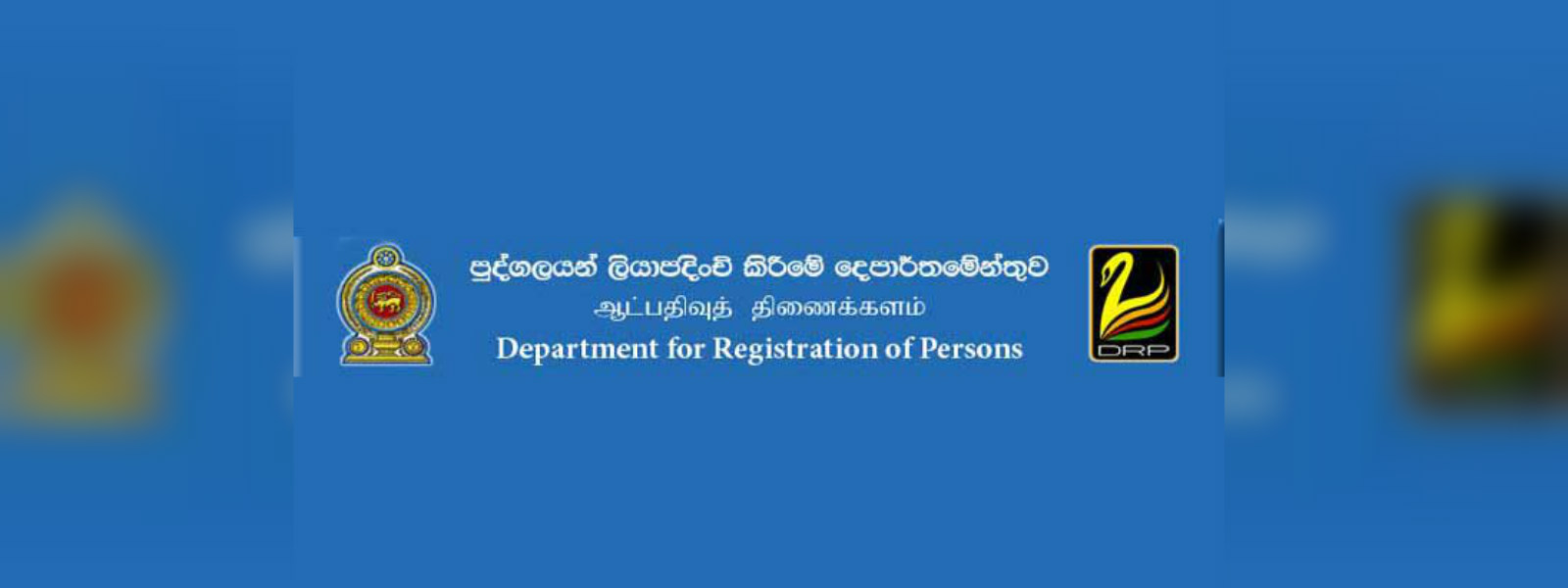 Temporary ID cards for over 300,000 voters